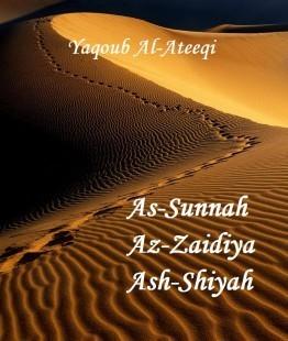 As-Sunnah, Az-Zaidiya, Ash-Shia