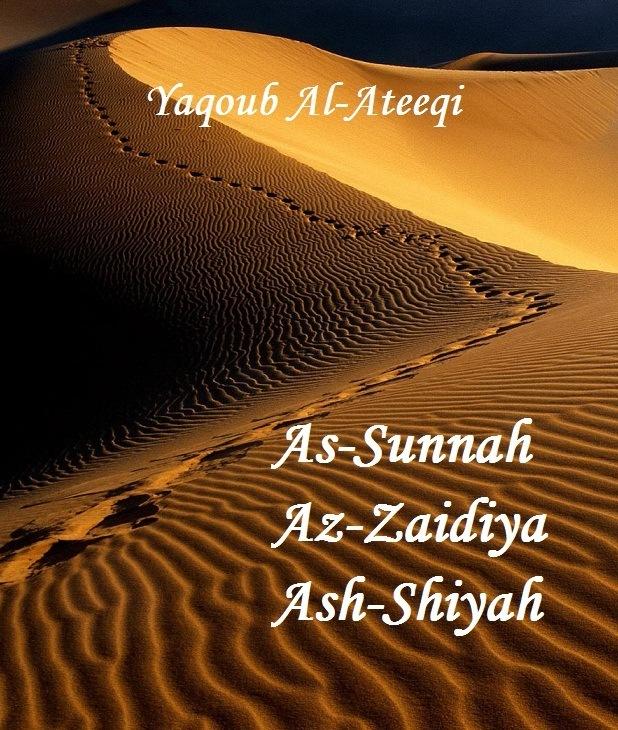 as_sunnah_az_zaidiya_ash_shia