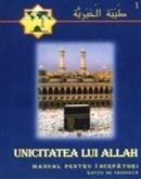 unicitatea_lui_allah_at_tawhid