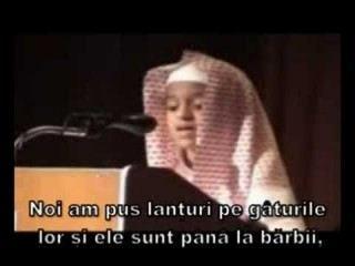 sura_yasin