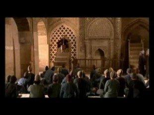 Al Ghazali – Alchimistul fericirii / Trailer produs in Romania