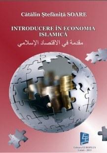 Introducere in economia islamica