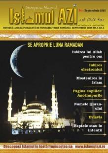 Revista Islamul Azi – numarul 4
