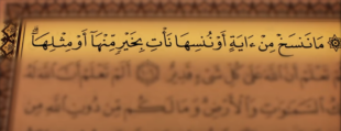 002 Sura Al Baqara (araba+romana)